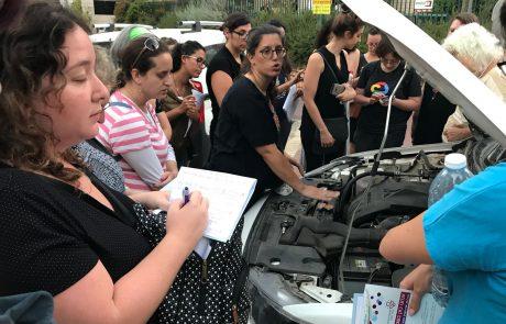 הקיץ הזה תדעי לתקן פנצ'ר:עיריית כפר סבא קיימה סדנה לתחזוקת רכב מעשית לנשות העיר