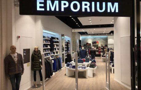 חנות אאוטלט חדשה נפתחת בקניון עזריאלי בהרצליה פיתוח