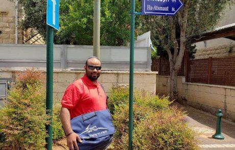 זה שום דוור | רביב קרואני דוור בכפר סבא מחלק חוויות מיום עבודתו בתנאי שרב כבדים