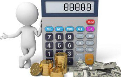 הלוואה לסגירת המינוס