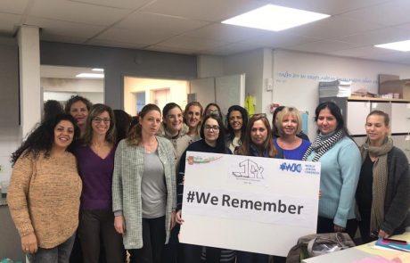 #WeRemember: יום השואה הבינלאומי בכפר סבא