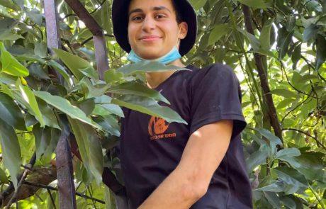 יובל פייביש מכפר סבא זכה בפרס שר החינוך לנוער מתנדב