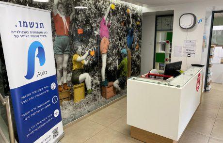 טכנולוגיה מתקדמת לסינון האוויר הותקנה במשרדי העירייה כחלק מהמאבק במגיפה