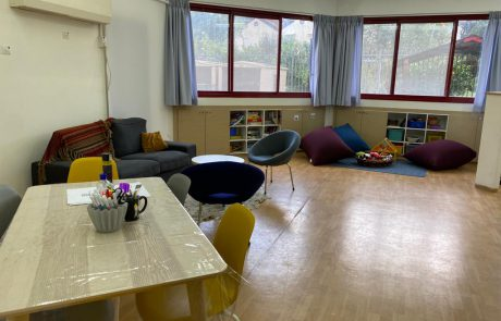 שמים את המשפחה במרכז: מרכז טיפולי חדש נחנך במזרח כפר סבא