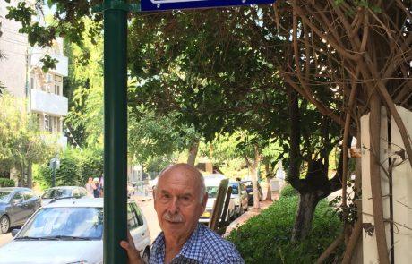 סמטה חדשה על שם דניאל קפלן, תושב העיר וצלמה המיתולוגי