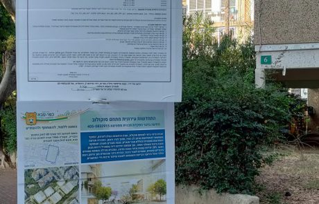 תכנית פינוי-בינוי חדשה במתחם סוקולוב בכפר סבא