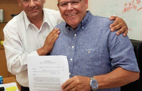 הסכם קיבוצי חדש לעובדי מפעל מים כפר סבא