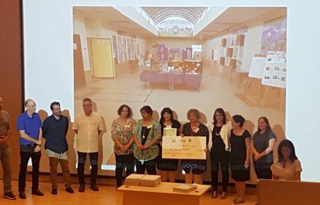 """כבוד : תלמידי בית ספר """"רמז"""" זכו בתחרות לבנייה ירוקה"""