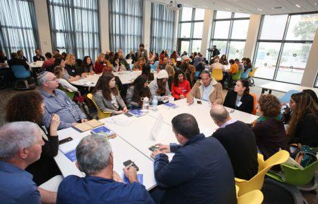 נציגי עשרות רשויות מאזור השרון השתתפו בכנס חינוכי מיוחד במכללה האקדמית בית ברל