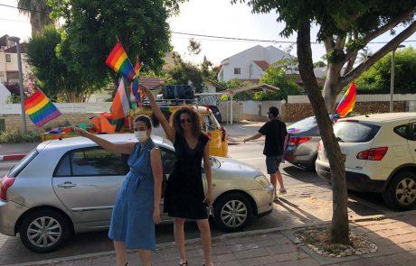 לרגל חודש הגאווה ולראשונה בשרון: ייחנך הבית הגאה בכפר סבא