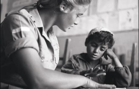תלמידים לשעבר ממעברת כפר סבא, האם תוכלו לעזור?