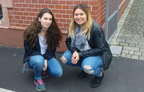 """""""אבני נגף"""": תלמידים מכפר סבא ינציחו את זכר הנספים בשואה, בערי גרמניה"""