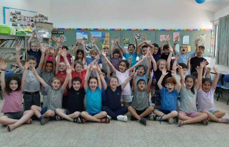 """""""עיריית כפר סבא ערוכה"""": עוד פחות משבוע לפתיחת שנת הלימודים תשפ""""א"""