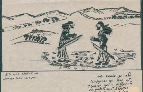 הצצה נדירה לתולדות כפר סבא: תערוכה חדשה בהיכל התרבות תיפתח הערב
