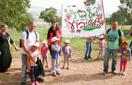 בסימן 70 שנה למדינת ישראל: צעדת הגלבוע ה-52 יוצאת לדרך