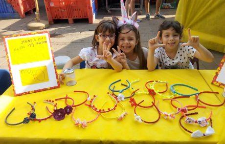 יוזמה מרגשת של ילדי גנים בכפרסבא –גייסו כ- 11,000 ₪ להצלת חייה של נערה חולת סרטן