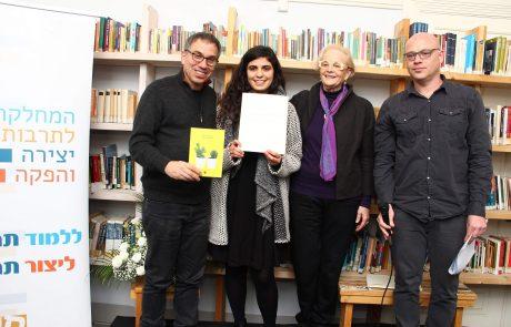 נגה רש, תושבת כפר סבא בת 25, היא הזוכה בפרס ספיר ליצירה צעירה