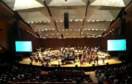 """תלמידי מקהלת """"רחל המשוררת"""" מכפר סבא שרו עם התזמורת פילהרמונית"""