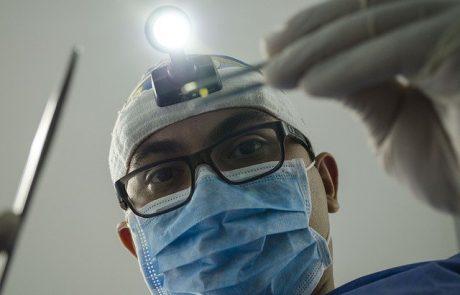 מיהם טכנאי שיניים