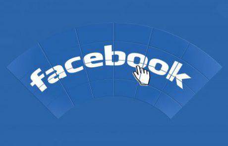 מה כדאי לדעת על קמפיין בפייסבוק?