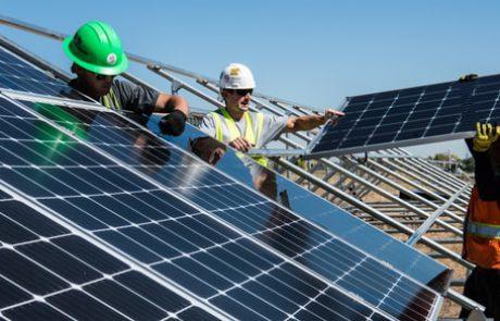 כפר סבא נבחרה להשתתף במאיץ הרשויות של משרד האנרגיה
