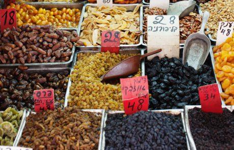 סיור קולינרי בשוק הכרמל