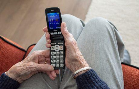 סלולרי כשר
